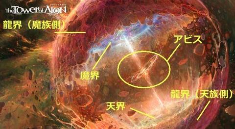 AION.2.0_20101018-1.jpg