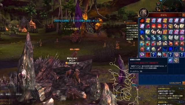 TERA-20110925-01.jpg