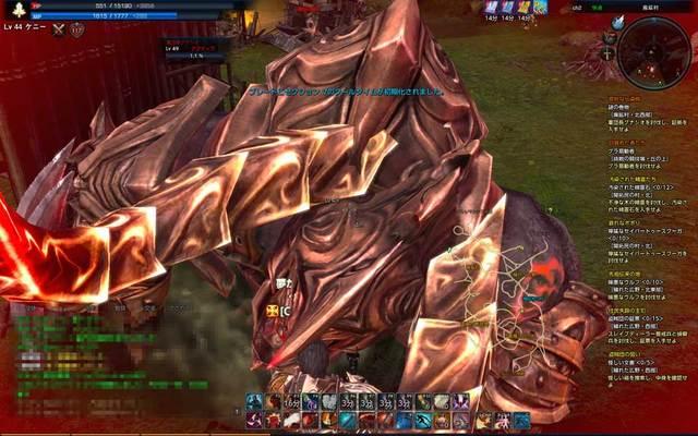 TERA-20110925-04.jpg