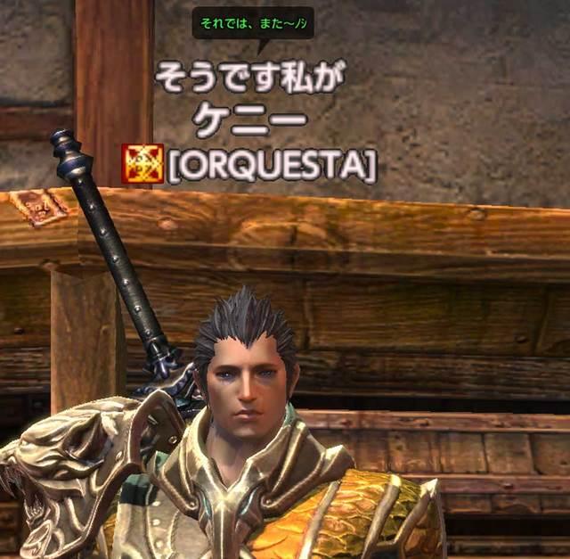 TERA-20110926-01.jpg