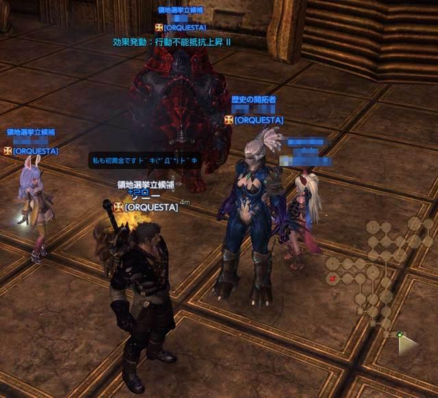 TERA-20111022-06.jpg