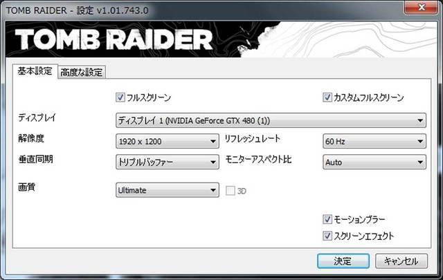 TR9-20130427-11.jpg