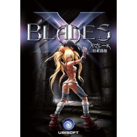 X-Blades-PC-JAPAN-COVER.jpg