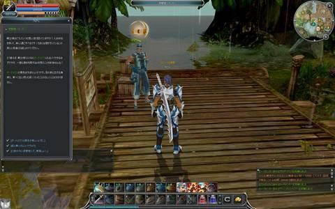 cabal-20100926-01.jpg