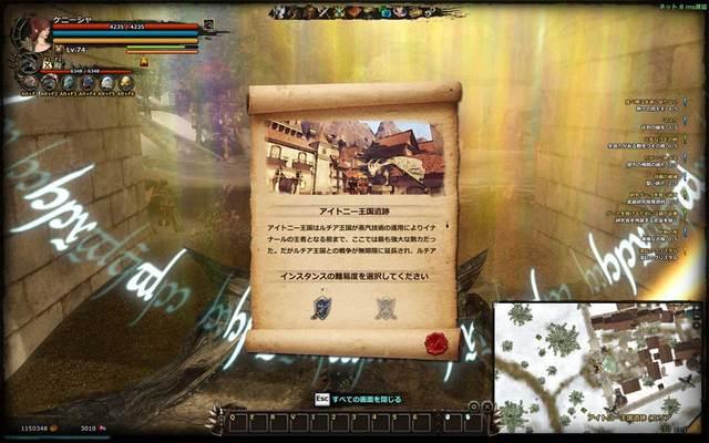 dp_20131109-01.jpg