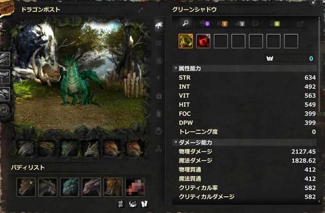 dp_20140503-02.jpg