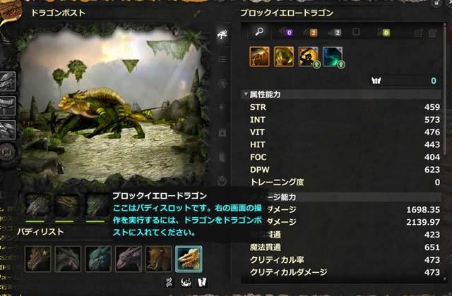 dp_20140504-02.jpg