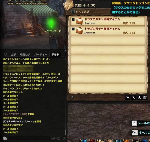 dp_20140506-01.jpg