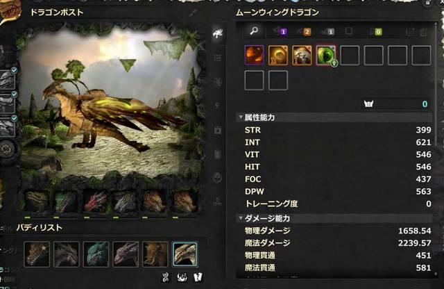 dp_20140531-04.jpg
