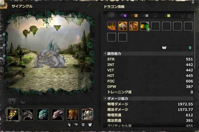 dp_20140614-09.jpg